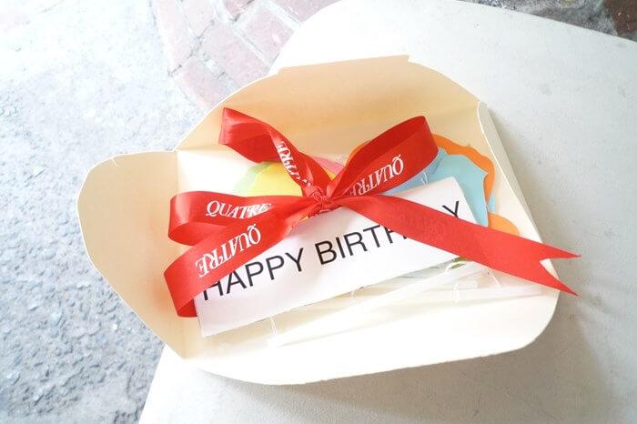 心を込めて「おめでとう」を伝えたい!彼氏への誕生日メールの正解は