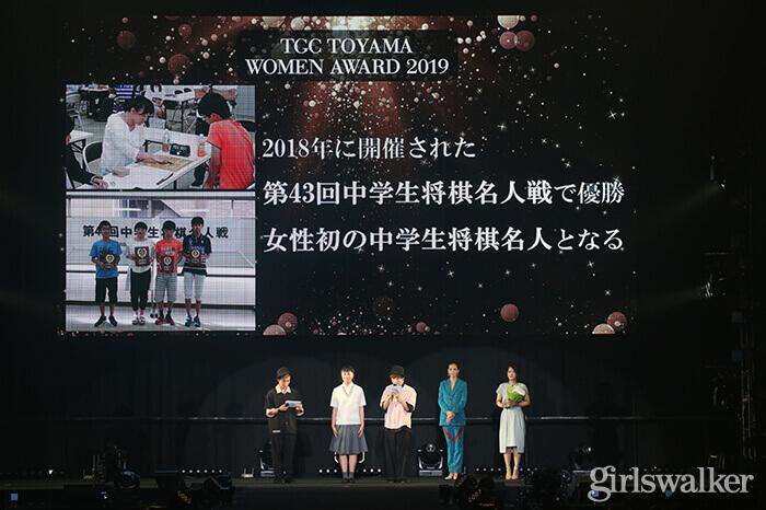 TGC富山WOMEN AWARD2019_06
