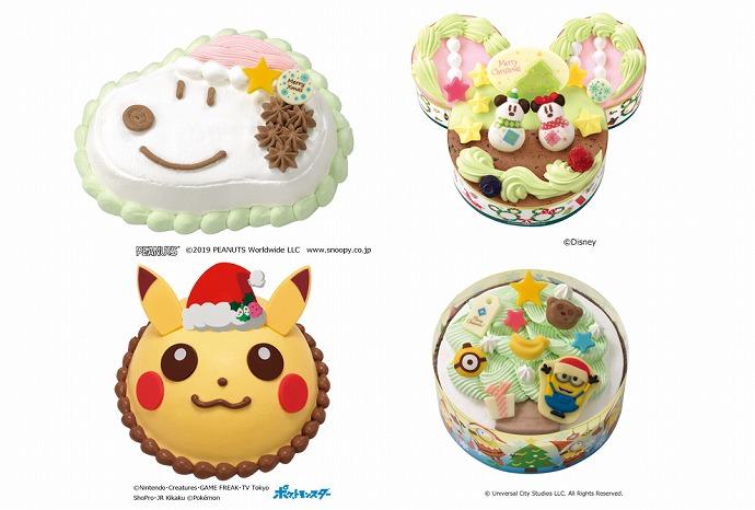 アイス 31 ケーキ ピカチュウ サーティワンアイスケーキ2021の値段や種類は?特典や支払い方法も! Trend dictionary