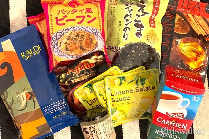 自炊もワンランクアップ♡ カルディのおすすめ商品10選〈ハマりもの定期便Vol.2〉