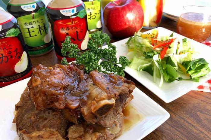 りんごジュースで作れる!驚きのレシピ5選「絶品スペアリブ」「プリン」「和風つけもの」
