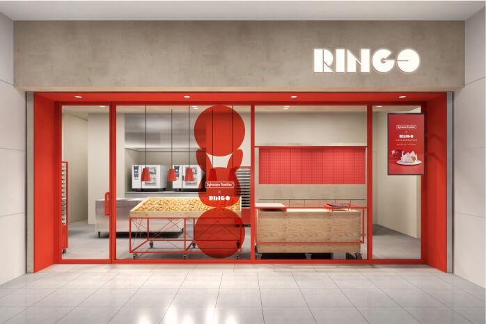RINGO_シルバニアファミリー_コラボ