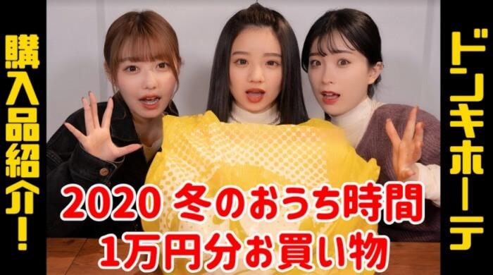TOKYO GIRLS COLLECTION_高橋かの_永江梨乃_久留栖るな