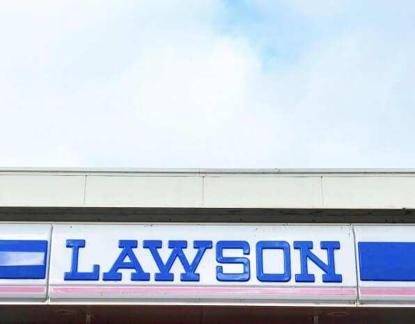 年明けSNSを騒がせた「ローソン」幻スイーツが噂通り、いやそれ以上の美味しさだった