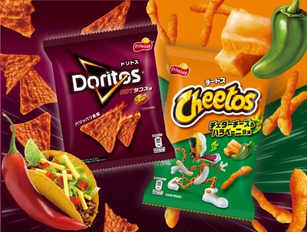 チートス チェダーチーズ&ハラペーニョ味 オープン価格_ドリトス Hot タコス味 オープン価格