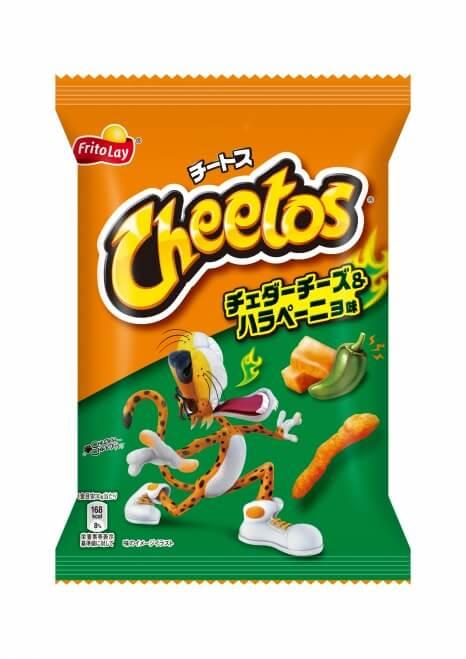 チートス チェダーチーズ&ハラペーニョ味 オープン価格