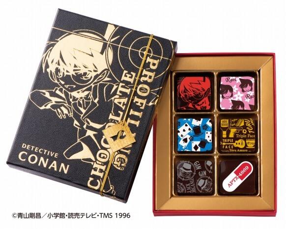 プロファイリングショコラ vol.1 3,240円(税込)