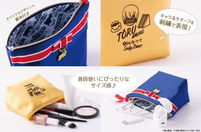 メープルナッツショコラ ポーチセット 全2種 各3,388円(税込)