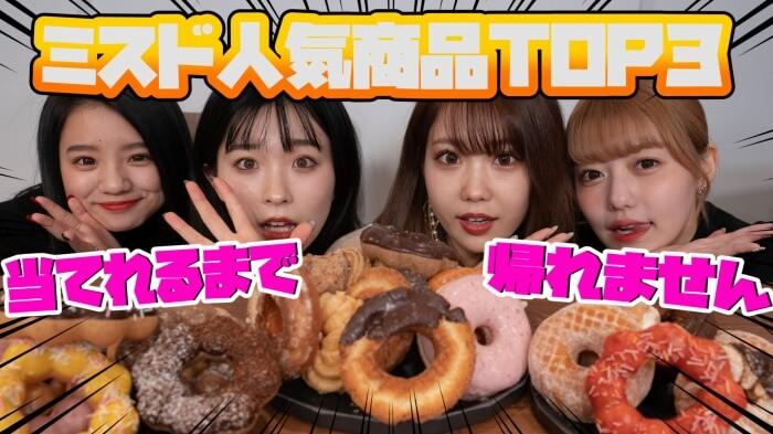 TGC公式YouTubeチャンネル_TOKYO GIRLS COLLECTION_高橋かの_永江梨乃_久留栖るな_倉田乃彩
