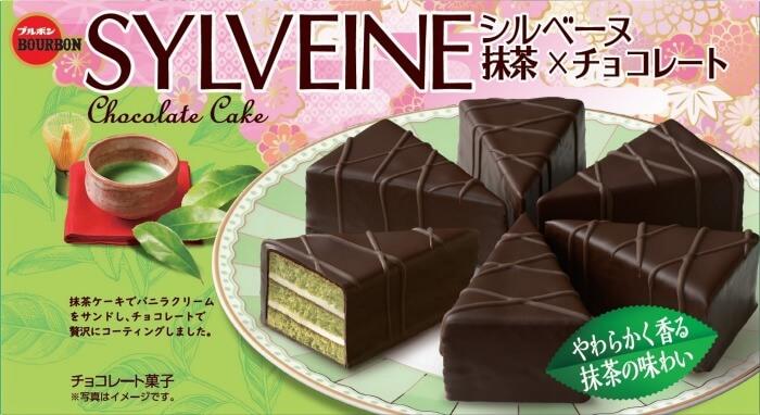 シルベーヌ抹茶×チョコレート 300円(希望小売価格・税抜)