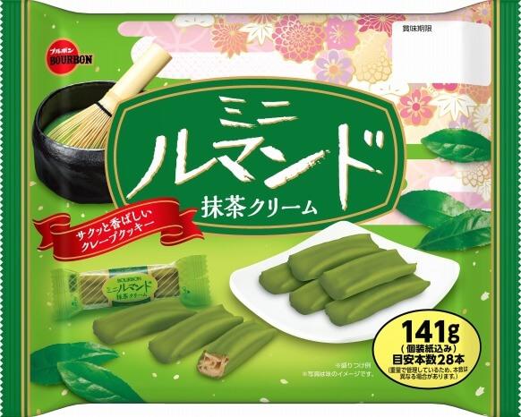 ミニルマンド抹茶クリーム 350円(参考価格・税抜)