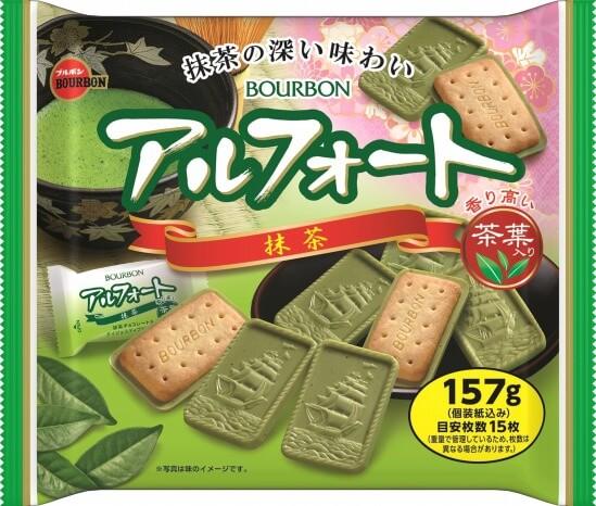 アルフォート抹茶 350円(参考価格・税抜)