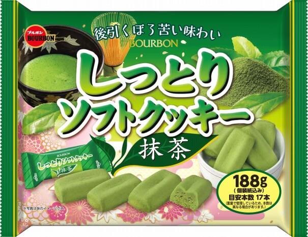 しっとりソフトクッキー抹茶 350円(参考価格・税抜)