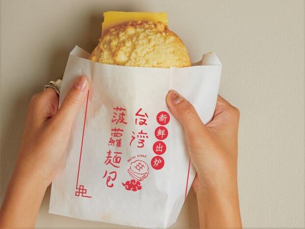 罪深い美味しさ♡月間1万個売れた、禁断の「台湾メロンパン」