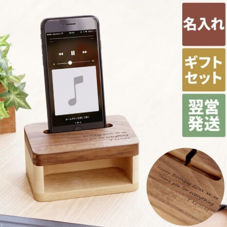 木製スマホスタンド スピーカー 6,026円(税込)