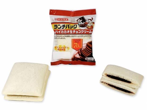 セブン-イレブン_山崎 ランチパックハイカカオ生チョコ 135円(税抜)