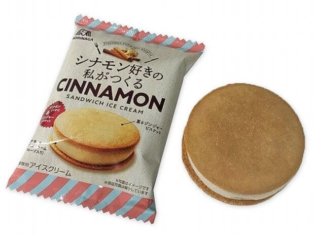 森永製菓 シナモン好きのビスケットサンド 168円(税抜)