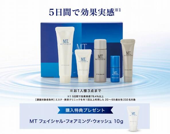 MTメタトロン_ポップアップショップ_TOTAL BODY STUDIO GINZA_銀座三越