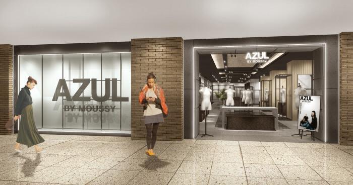 AZUL BY MOUSSY_みなとみらい東急スクエア