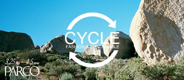 """FASHION CAMPAIGN """"CYCLE""""_渋谷PARCO"""