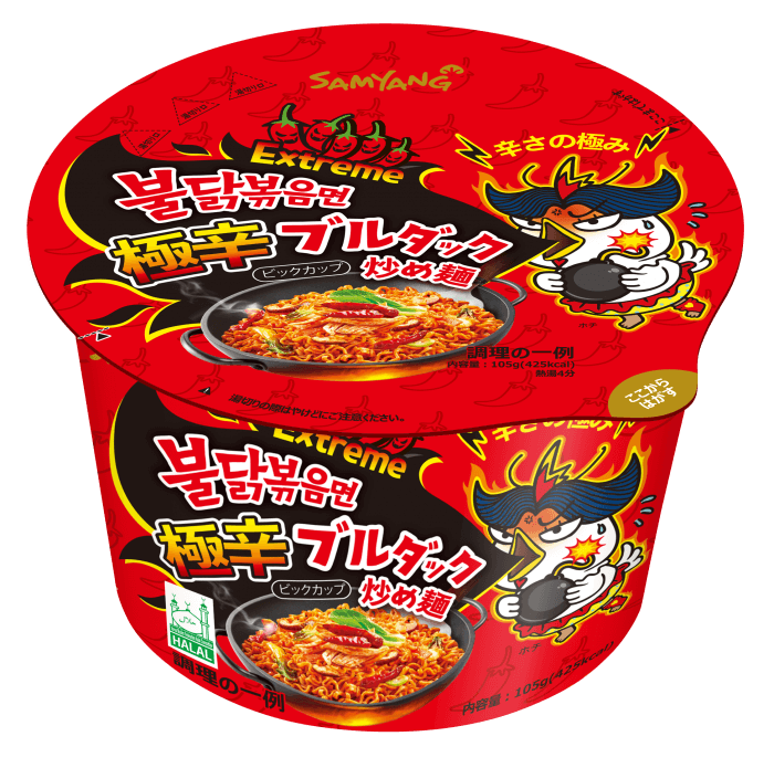 極辛 ブルダック炒め麺 ビッグカップ 268円(税抜)