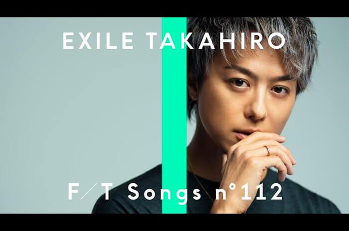 EXILE TAKAHIRO - Lovers Again / THE FIRST TAKE
