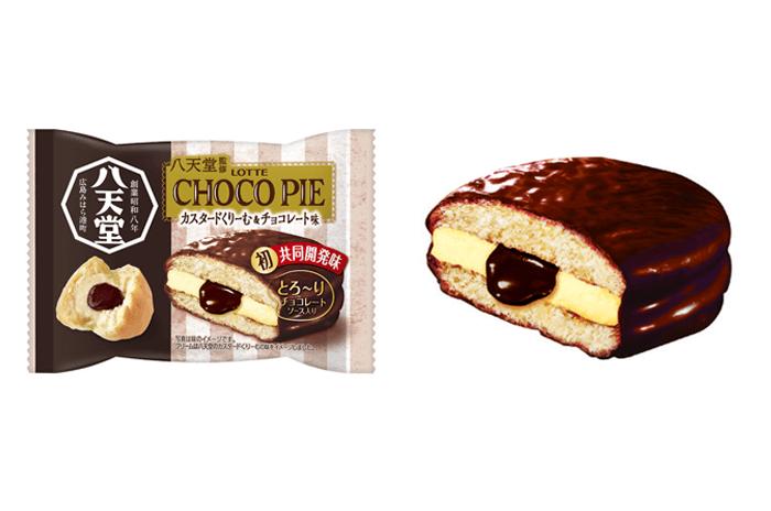 八天堂監修チョコパイ<カスタードくりーむ&チョコレート味>個売り