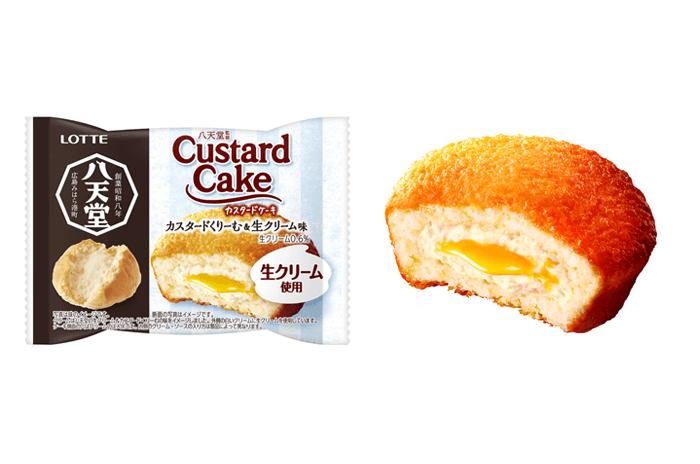 八天堂監修カスタードケーキ<カスタードくりーむ&生クリーム味>個売り