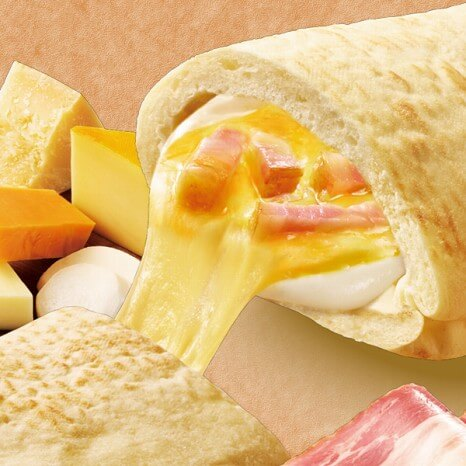 ピザサンド 5種のチーズ&ベーコン 232円(ファミリマート通常価格・税抜)