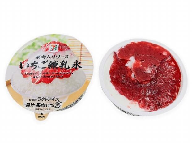 セブン-イレブン_7プレミアム いちご練乳氷138円(税抜)
