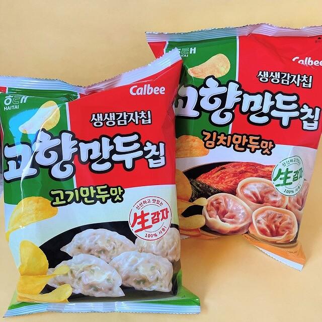 韓国コンビニ_韓国なう_コンビニお菓子_マンドゥ_ポテトチップス_カルビー
