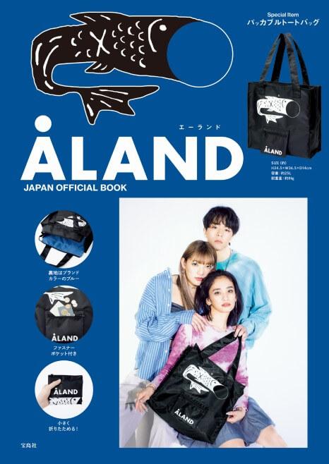 ALAND JAPAN OFFICIAL BOOK 2,390円(税込)