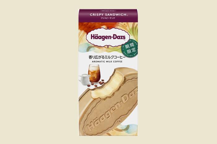 ハーゲンダッツクリスピーサンド 香り広がるミルクコーヒー 319円(希望小売価格・税込)