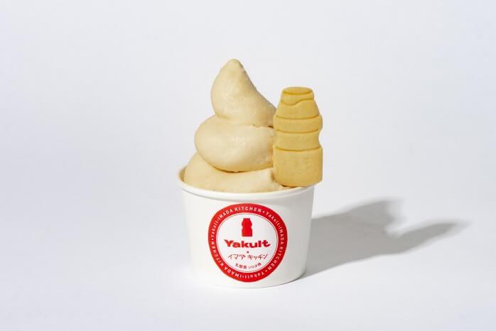 ヤクルトソフトクリーム 450円(税込)