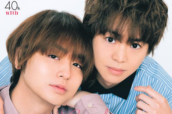with_Hey! Say! JUMP_伊野尾慧_有岡大貴
