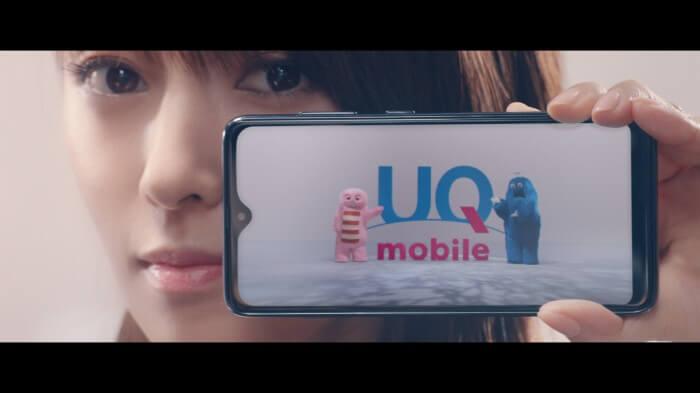 深田恭子_永野芽郁_UQ mobile_でんきセット割_新CM『スマホ&顔のヨリ』篇