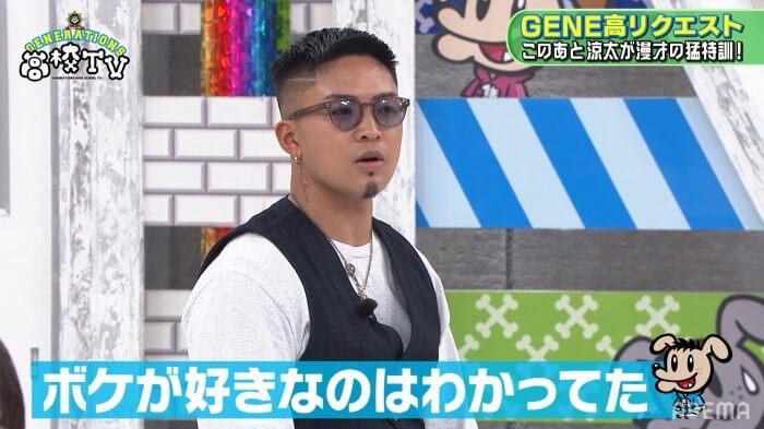 GENERATIONS高校TV_数原龍友