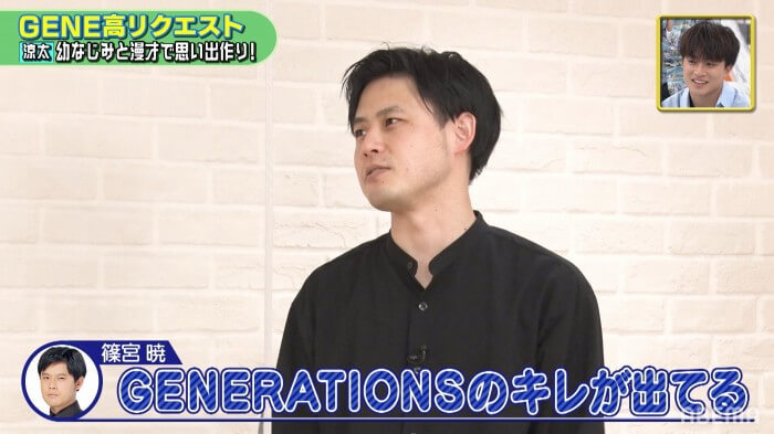 GENERATIONS高校TV_オジンオズボーン