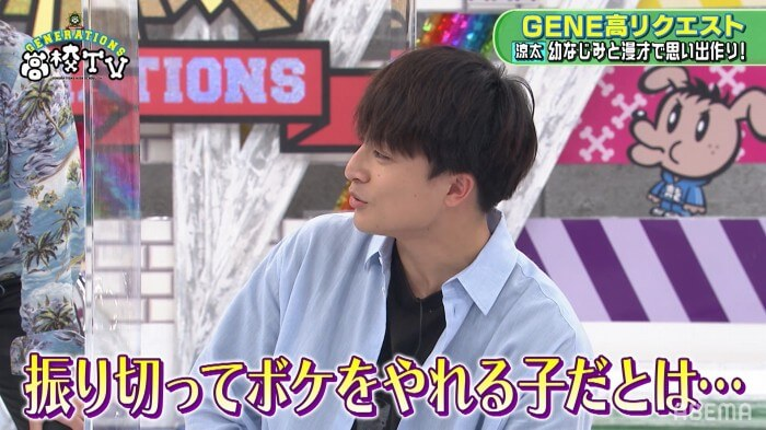 GENERATIONS高校TV_白濱亜嵐