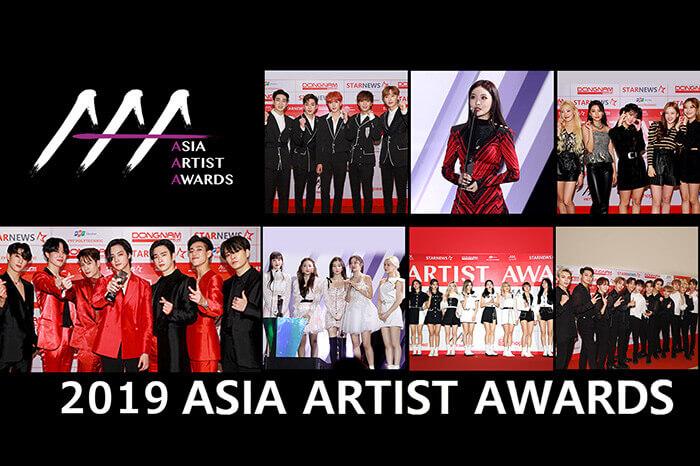 2019 アジアアーティストアワード
