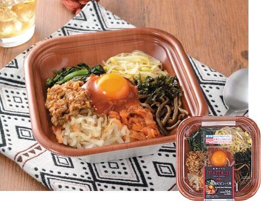 焼肉トラジ監修 焼肉ビビンパ丼 598円(ローソン標準価格・税込)