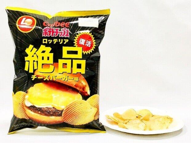 セブン-イレブン_カルビー ポテトチップス 絶品チーズバーガー味 189円(税抜)