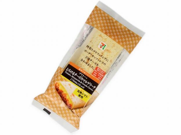 ブリトーとろけるチーズのマルゲリータ 218円(税抜)