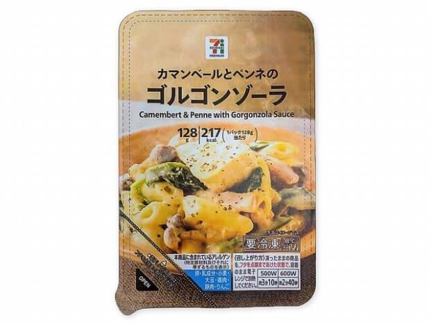 セブン-イレブン_7プレミアム ゴルゴンゾーラ 278円(税抜)