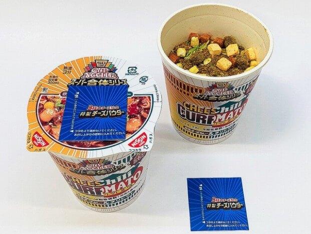 セブン-イレブン_カップヌードル スーパー合体 チリトマト&欧風チーズカレー 184円(税抜)