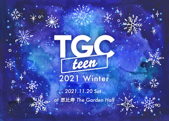 TGCteen